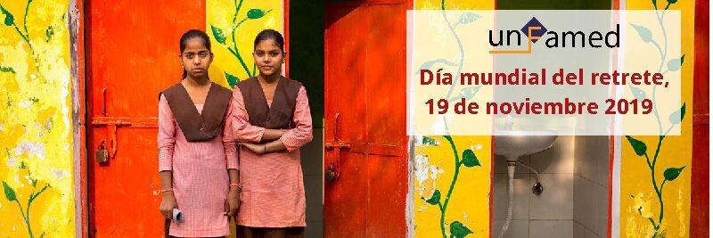 Día Mundial del Retrete, 19 de noviembre